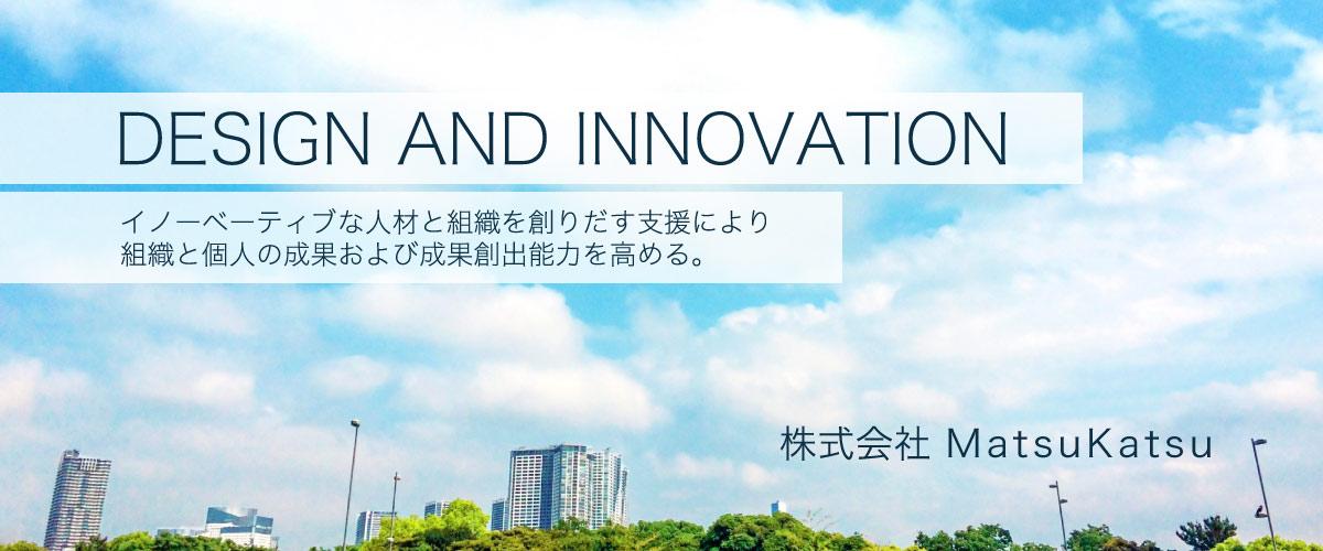 MatsuKatsu biz