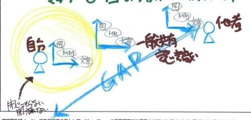 hekisai_san.jpg