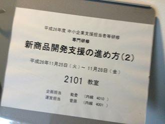 11272.jpg