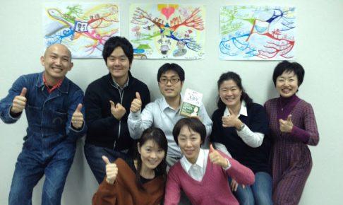 【MMA】(MatsuKatsu MindMap Advance)講座東京開催!