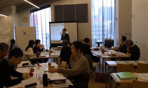 1/12開催「2014 年間計画策定イベント」参加者の声