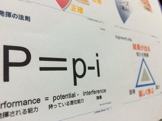 【プロジェクトマップ × α =?】 想像を超える化学反応! ~ トップリーダー養成塾5期体験会 卒業生レポート ~