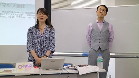 【ビジネスマインドマップ講座】 久々の大阪開催!大盛況でした