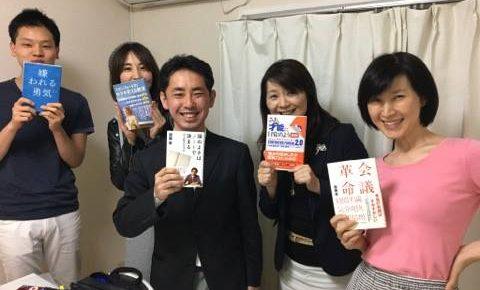 6/13:新しい発見が続出!ぜひ体験を!「つんどく解消読書会」