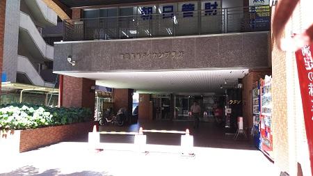 高田馬場オフィスのご案内(JR,西武新宿線)