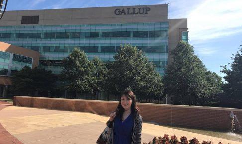 ちあきのオマハレポート① ~ Gallupはストレングスファインダーそのものだった!