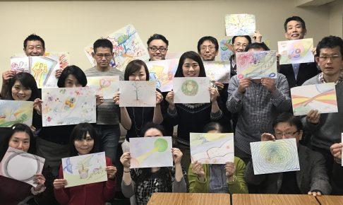 【開催報告】2018年 年間VISION策定イベント参加者さまの声