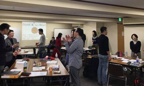 1月14日:MatsuKatsu恒例の年間VISION策定イベントが開催されました!