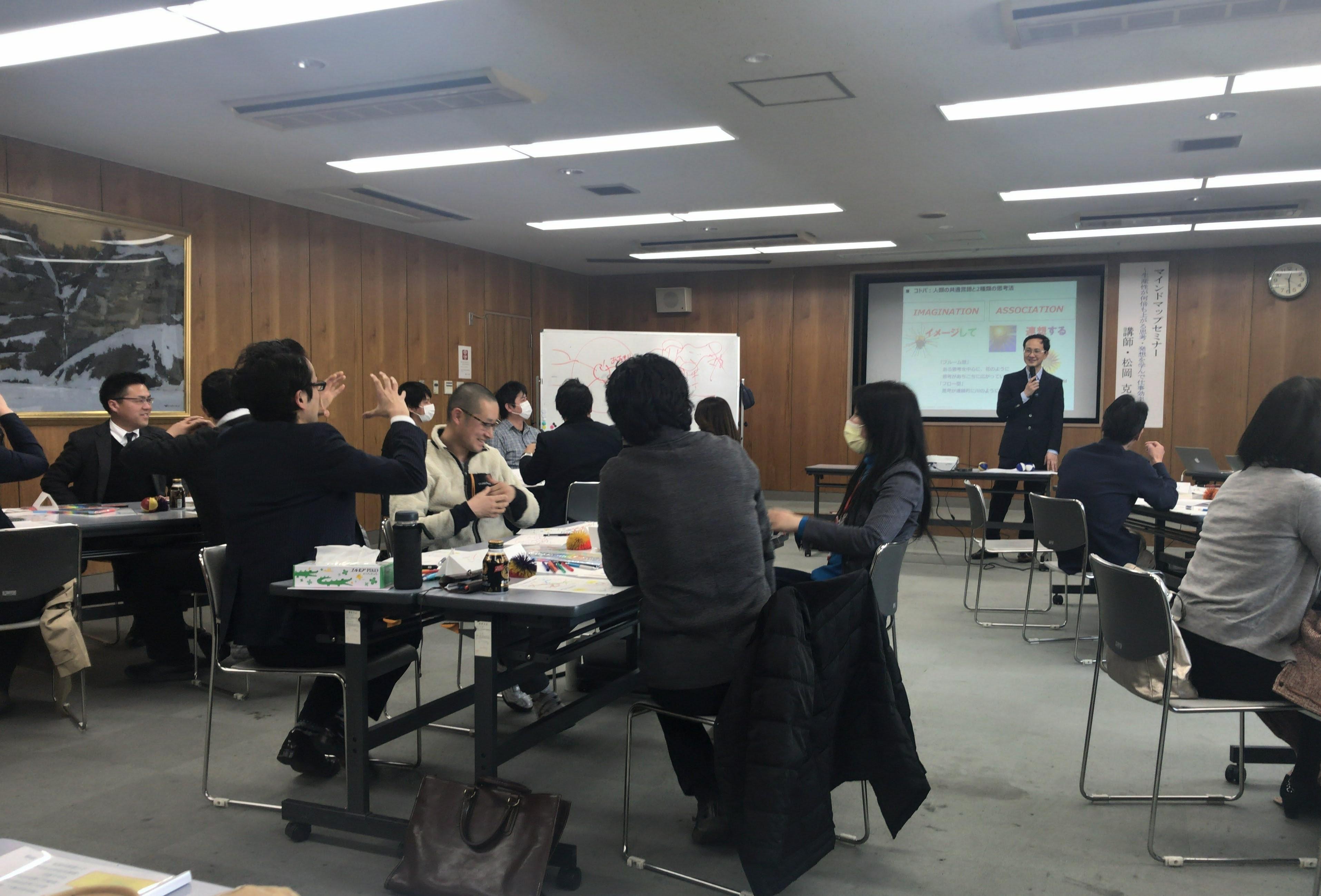 開催報告:秩父にてマインドマップ講座を開催しました!