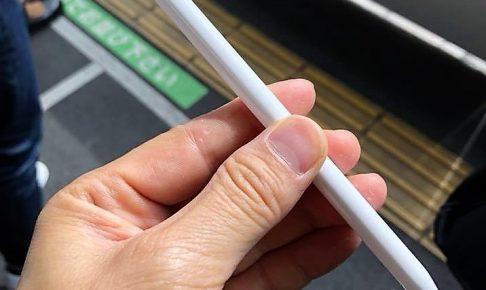 魔法の白い棒と集中仕込み
