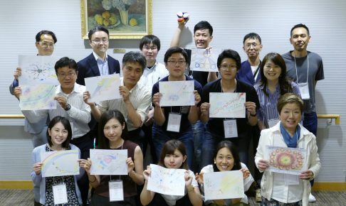 開催報告:トップリーダー養成塾第6期が始まりました!