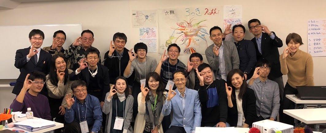 【トップリーダー養成塾】過去の最終成果発表会の様子