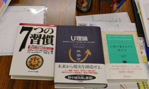読書で人生を豊かにできる!