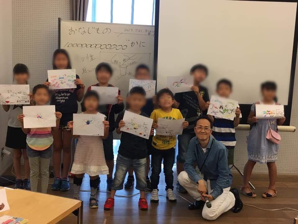 【開催報告】大人も子どももマインドマップで思考が弾ける体験を!