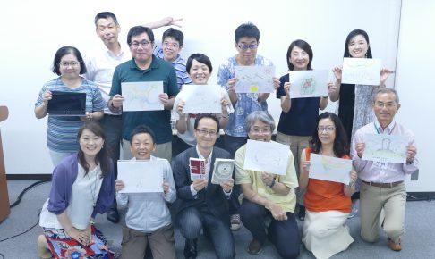 【開催報告】8/18(日)マインドマップ×本質講座の最終フォローアップを開催しました!