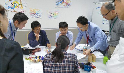 【TL養成塾1Day合宿】たった1日で学びの基礎体力がつく!