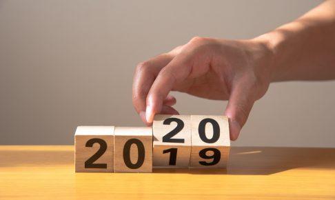 今年もお世話になりました!いろはこ2019年の学びを、ダイジェスト的にお届けします!