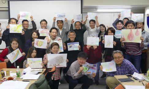 【年始VISION策定イベント2020開催報告】イメージ×構造思考で2020年を創造しました!