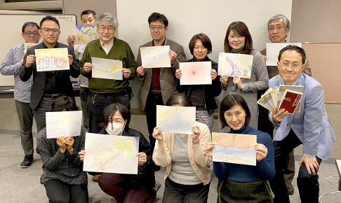 【Visionマップと構造思考のコラボレーション】2/1(土)年間Vision策定イベントの開催報告です!