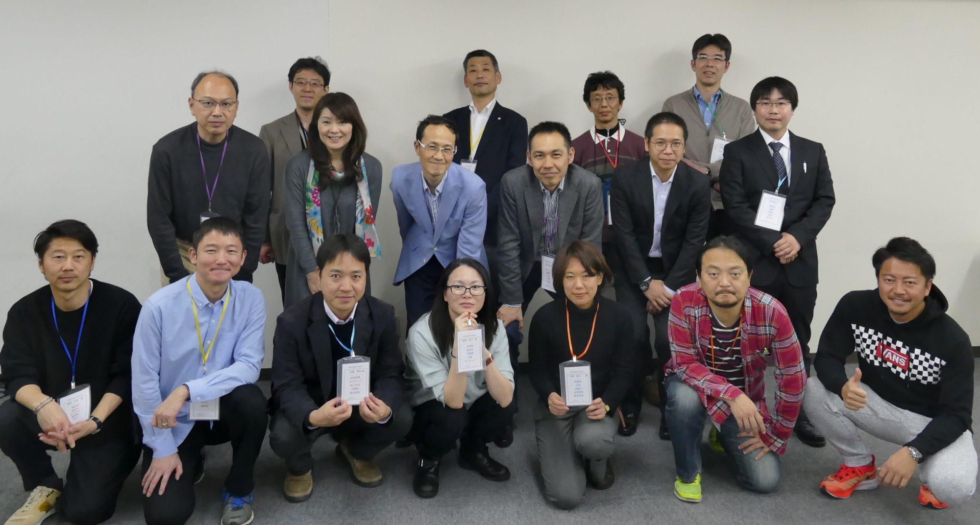 【終了御礼】新たな船出!!TL塾7期最終合宿報告レポート