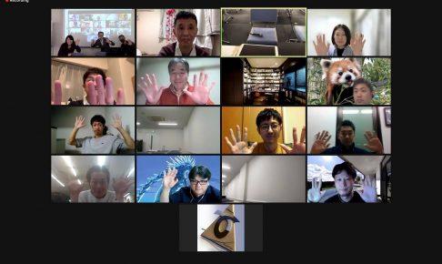 【SL塾8期最終成果発表会】オンラインでも絆を深め、成長しました!